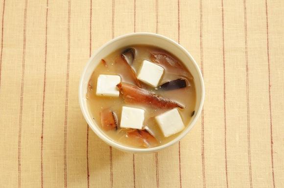 ゆずチーかちゅー湯