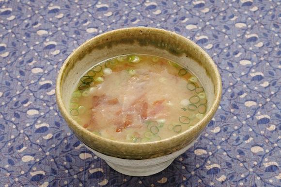 かちゅー湯